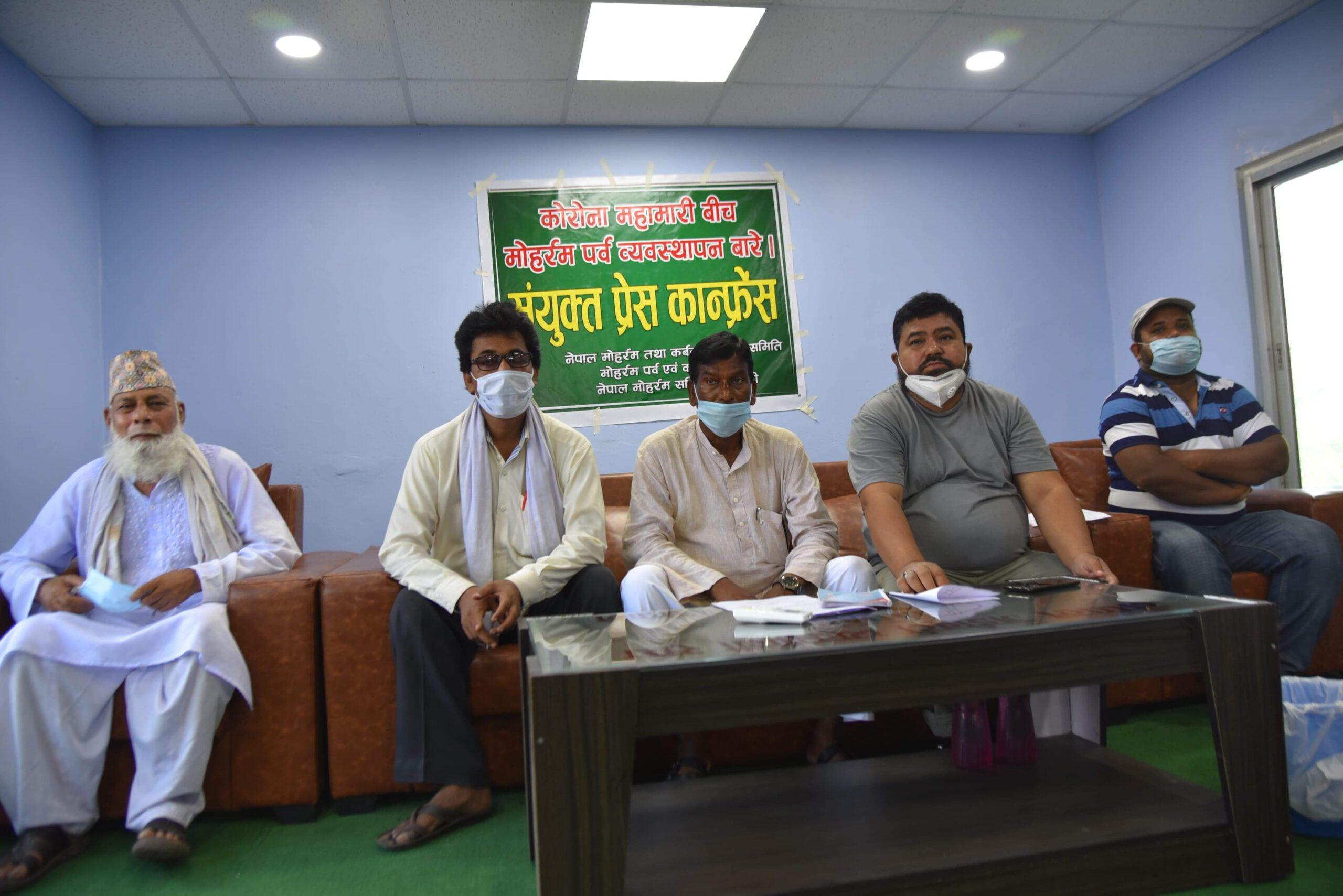 सरकारी मापदण्ड अनुसार मोहर्रम पर्व मनाउन मुस्लिम अगुवाहरुको आग्रह