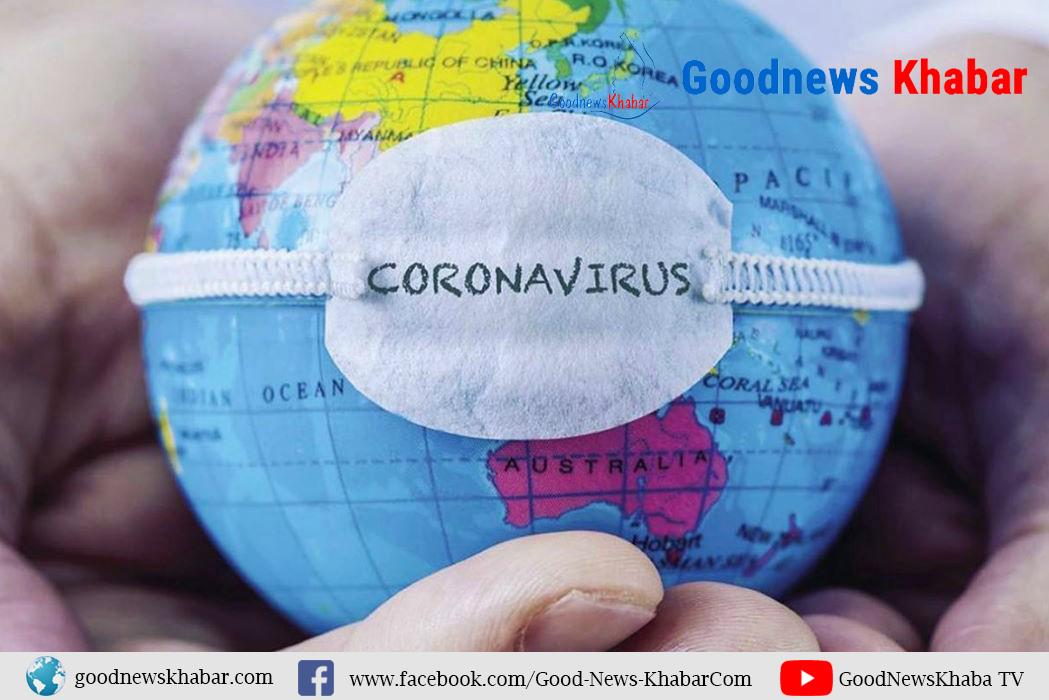 कोभिड– १९ बाट विश्वभरका चार करोड २९ लाख भन्दाबढी मानिस संक्रमित, एक करोड एक लाखबढी संक्रिय संक्रमित