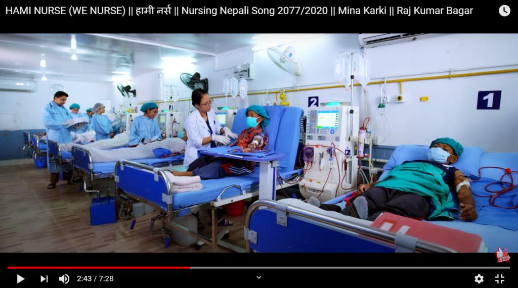 नर्ससम्बन्धी पहिलो गीत 'हामी नर्स' सार्वजनिक
