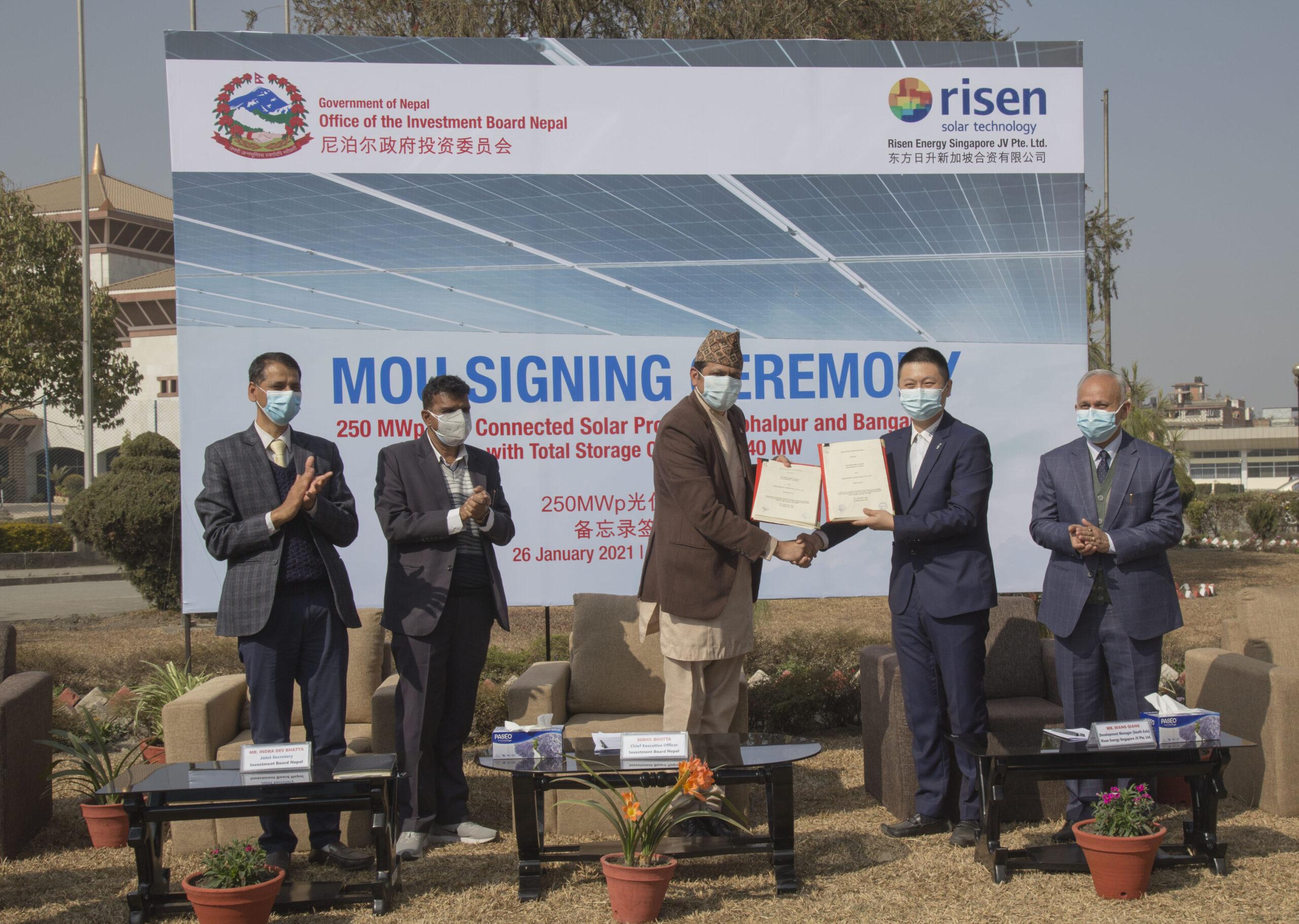 बाँके र कपिलवस्तुमा २५० मेगावाटको सौर्य ऊर्जा परियोजना बनाउन समझदारीपत्रमा हस्ताक्षर