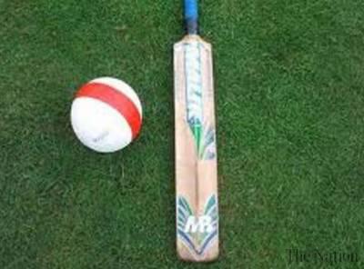 दृष्टिबिहिन खेलाडीलाई लक्षित गरी बर्दियामा क्रिकेट प्रशिक्षण शुरु
