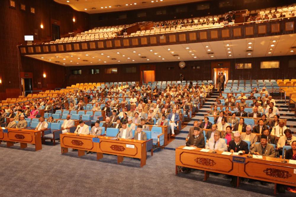 आज बस्ने प्रतिनिधि सभा बैठकको कार्यसूची सार्वजनिक