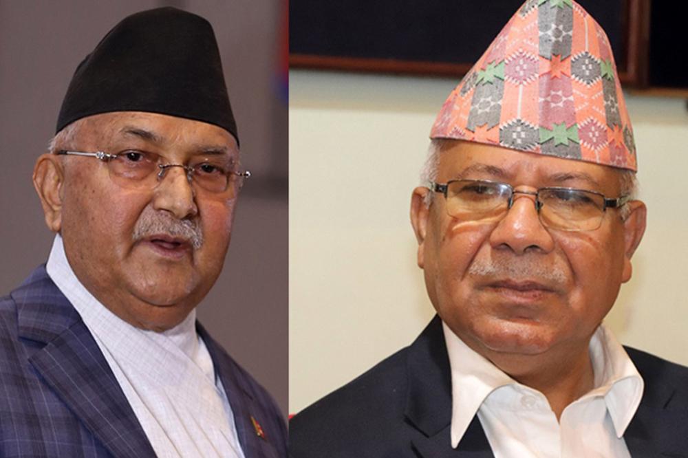 नेपाल-खनाल पक्षको केन्द्रीय कमिटी बस्दै, प्रधानमन्त्रीले बोलाए संसदीय दलको बैठक