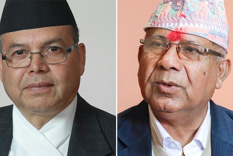 खनाल-नेपाल समूहको स्थायी कमिटी बैठक बस्दै