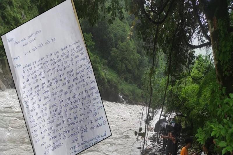 तुइन काट्ने एसएसबीविरुद्ध भारतीय प्रहरीमा उजुरी