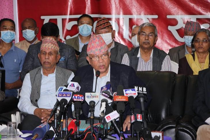 नेकपा (एकीकृत समाजवादी) को केन्द्रीय कमिटी बैठक आज बस्दै